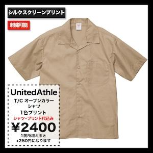 UnitedAthle T/C オープンカラー シャツ(品番1759-01)