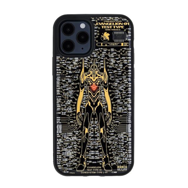 FLASH EVA01 基板アート iPhone 12 / 12 Pro ケース 黒【東京回路線図A5クリアファイルをプレゼント】
