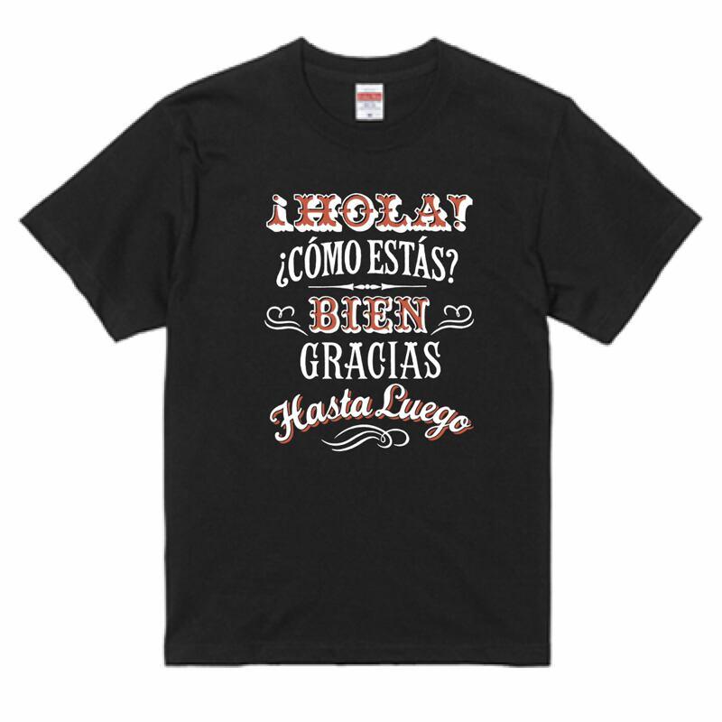 HOLA BLACK オラ! 挨拶の言葉 黒Tシャツ