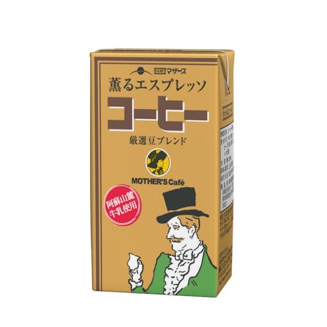 【定期便】MOTHER'S Cafe コーヒー250ml(24本入り)