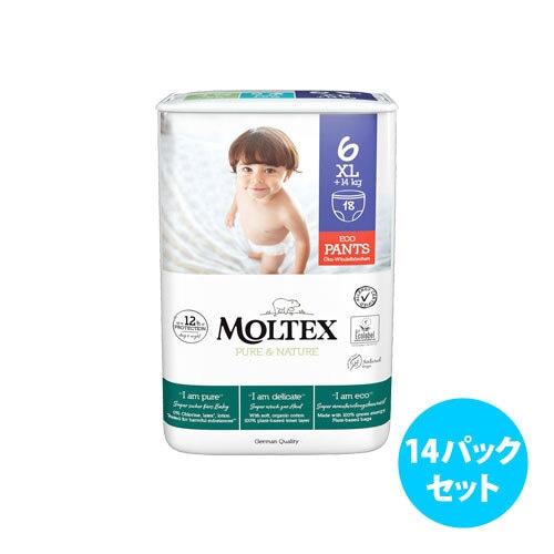 [14パックセット] Moltex Nature No. 1 紙おむつパンツ(サイズ 4~6)