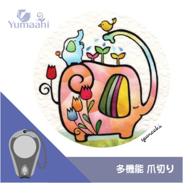 つめ切り 多機能 携帯 爪切り : 象さんの応援花