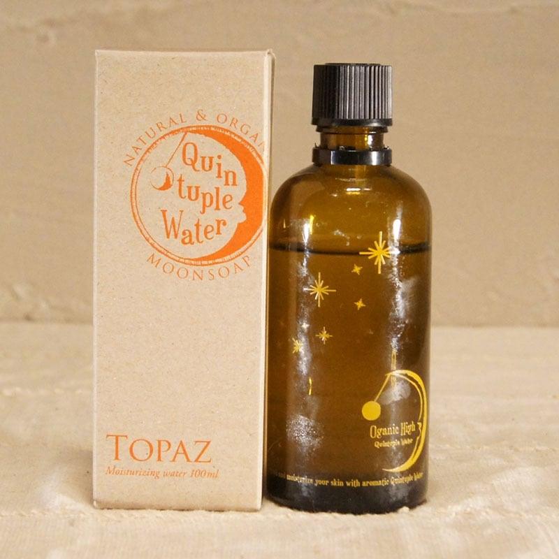 【moon soap】クインタプルウォーター・トパーズ(化粧水)