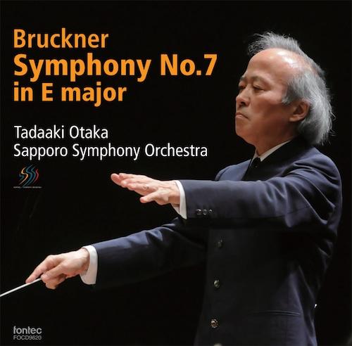 [SACD Hybrid] 尾高忠明 札幌交響楽団 ブルックナー交響曲第7番<ハース版>