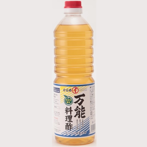 【調味酢】1000ml万能料理酢