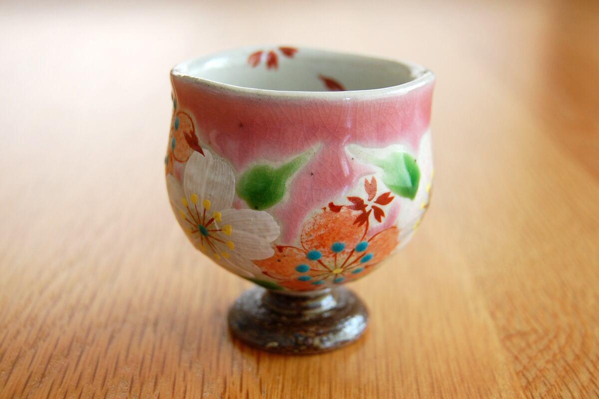 ぐい呑 桜の宴(ピンク)