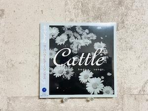 cattle / somehow hear songs.