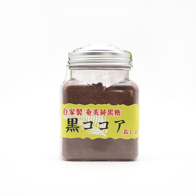 あまみ黒糖ココア (島しょうが入り)
