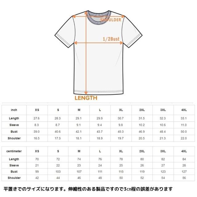 葵家紋藤家紋 ユニセックスパーカーTシャツ