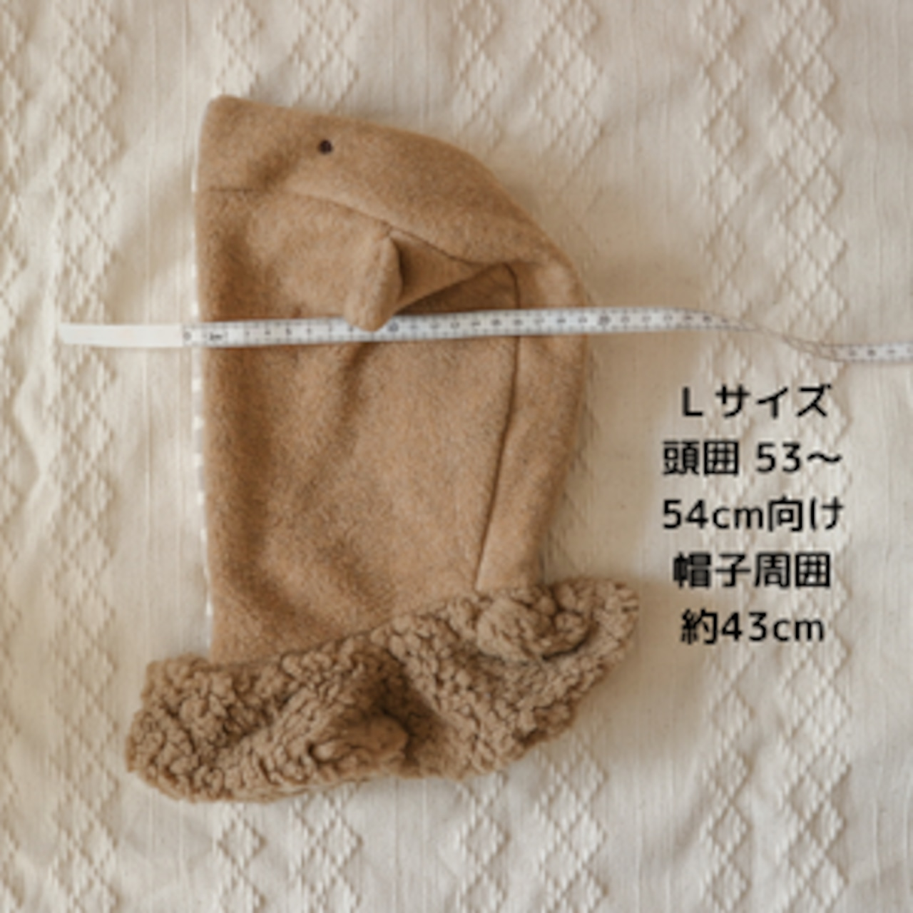 つみきの襟付き帽子(黒胡麻)3サイズ展開