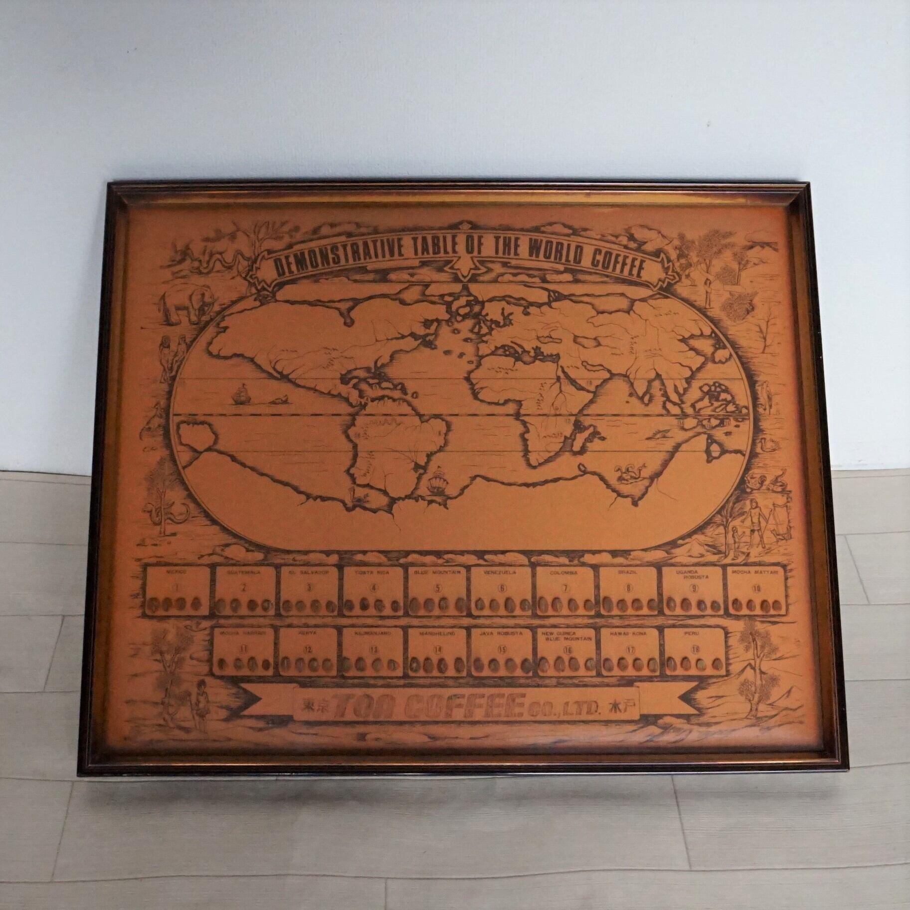 世界の珈琲豆マップ