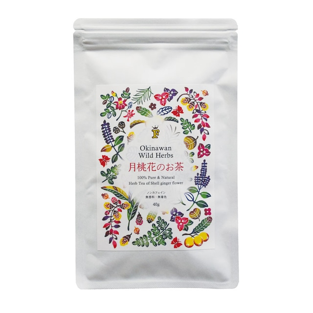 Okinawan Wild Herbs 月桃花のお茶 40g
