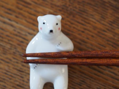 シロクマの熊吉 箸置き(ほっぺ)