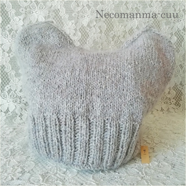 Necomanma-cuu: ネコ耳キャップ ニット帽子
