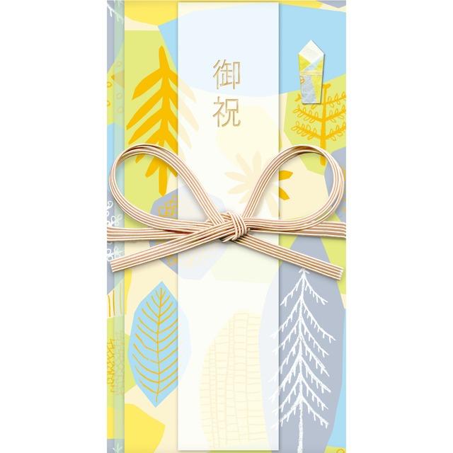 ひびのこづえ 祝儀袋HANA / キイロの木々 花結び お礼・ご挨拶・記念・行事用 POL102