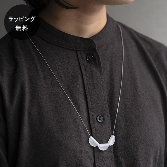HARIO ハリオ バーズワーズ ネックレス セミサークル フロスト aa-0224