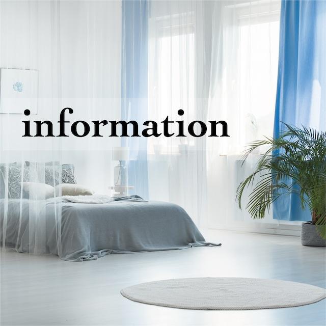 カーテンをご購入前にお読みください。 (こちらからはカーテン採寸メジャーを購入できます。)