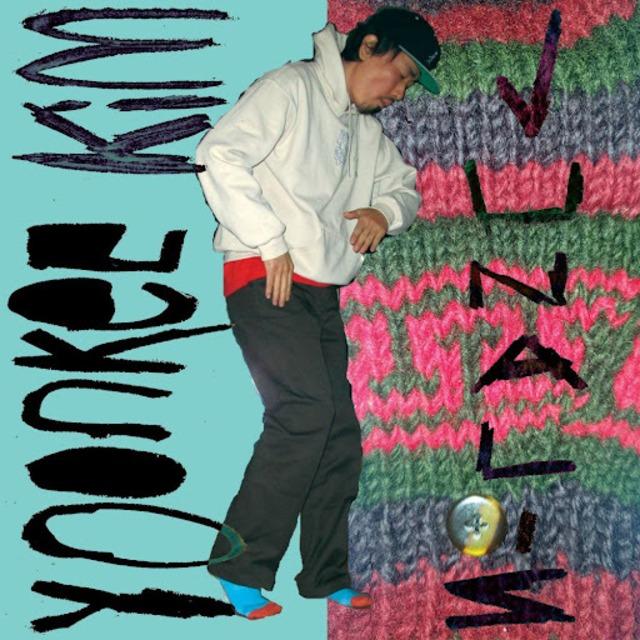 Yoonkee Kim - JUNALIS (CD)