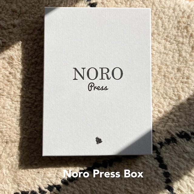 ノロ・プレス BOX  (単品)