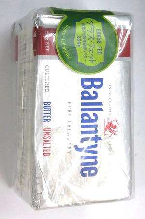 バランタイン グラスフェッドバター 食塩不使用発酵バター