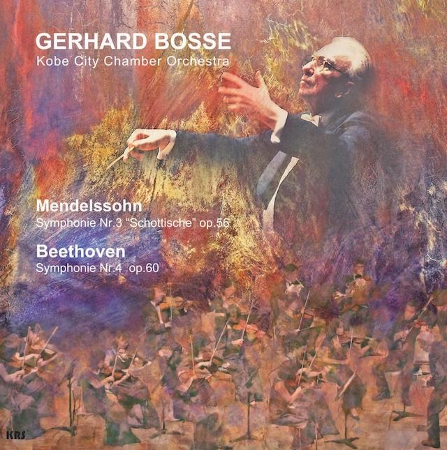 ベートーヴェン/交響曲第4番、メンデルスゾーン/交響曲第3番「スコットランド」ゲルハルト・ボッセ指揮