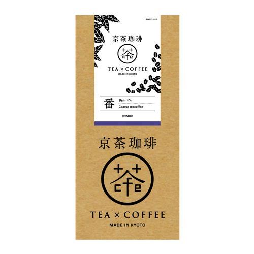 京茶珈琲 番 粉 100g コーヒー豆