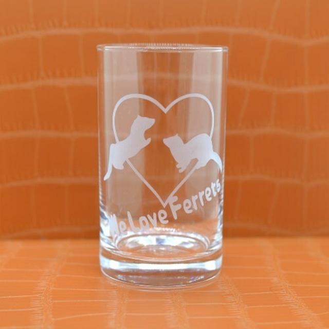 グラス(8) フェレットシルエット&We Love Ferrets グラス (250ml)
