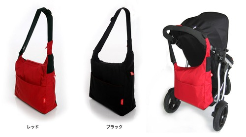 phil&teds diddie  bag フィルアンドテッズ ディディーバッグ ブラックのみ