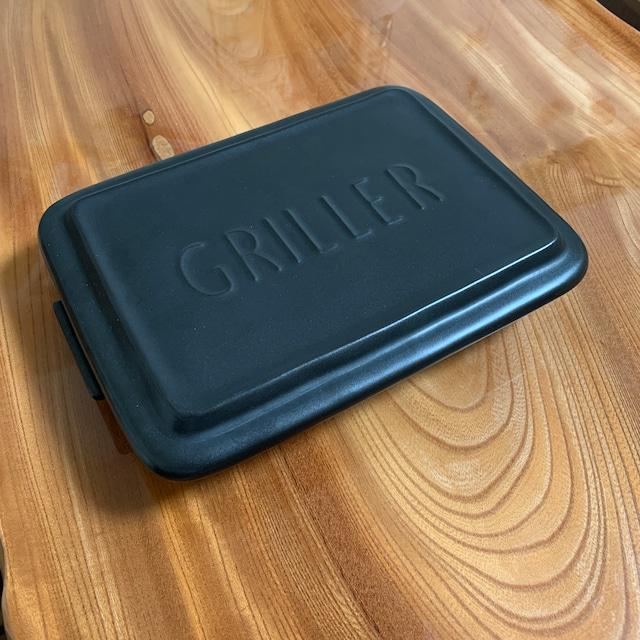 ツールズグリラー/TOOLS GRILLER