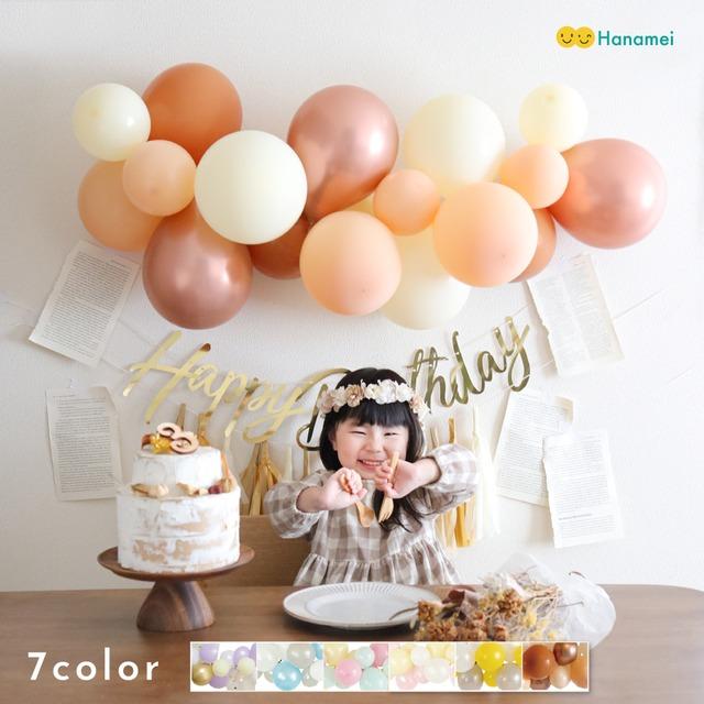 【これ1つで!】誕生日 飾り付け 装飾 バースデー デコレーションセット no.4