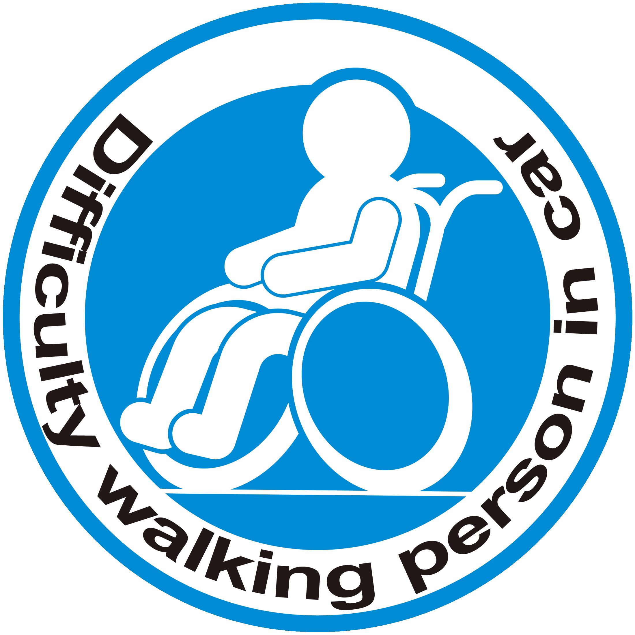 Difficulty walking parson in car ステッカー(ブルー)