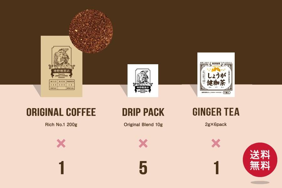 JINNO COFFEE セレクション【粉(中細挽き)】