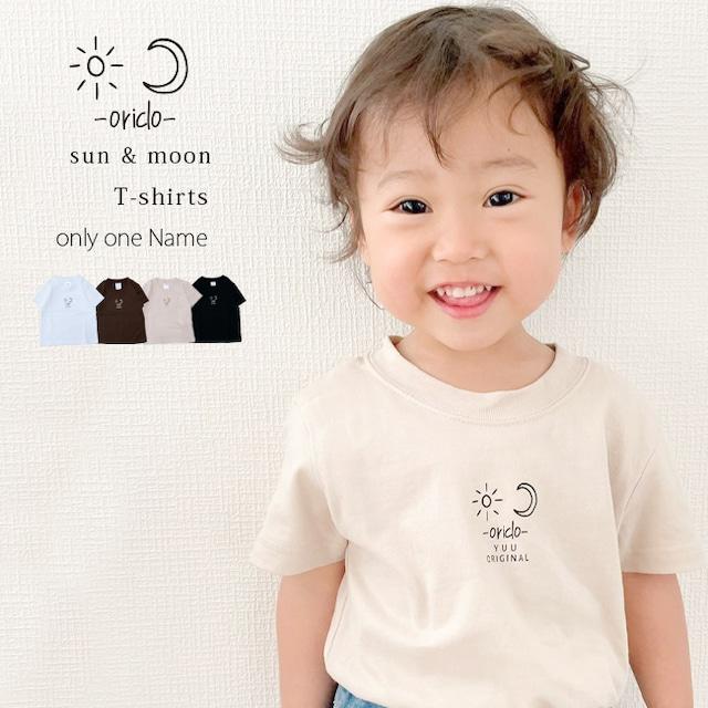 【名入れ】ORICLO オリクロ sun & moon Tシャツ
