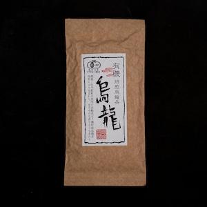 宮崎茶房 有機烏龍茶【焙煎】50g