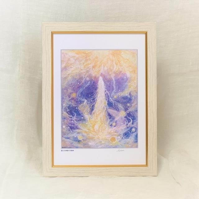 『聖なる神殿の守護者』【龍神絵画】A4サイズ 額入 ヒーリングアート