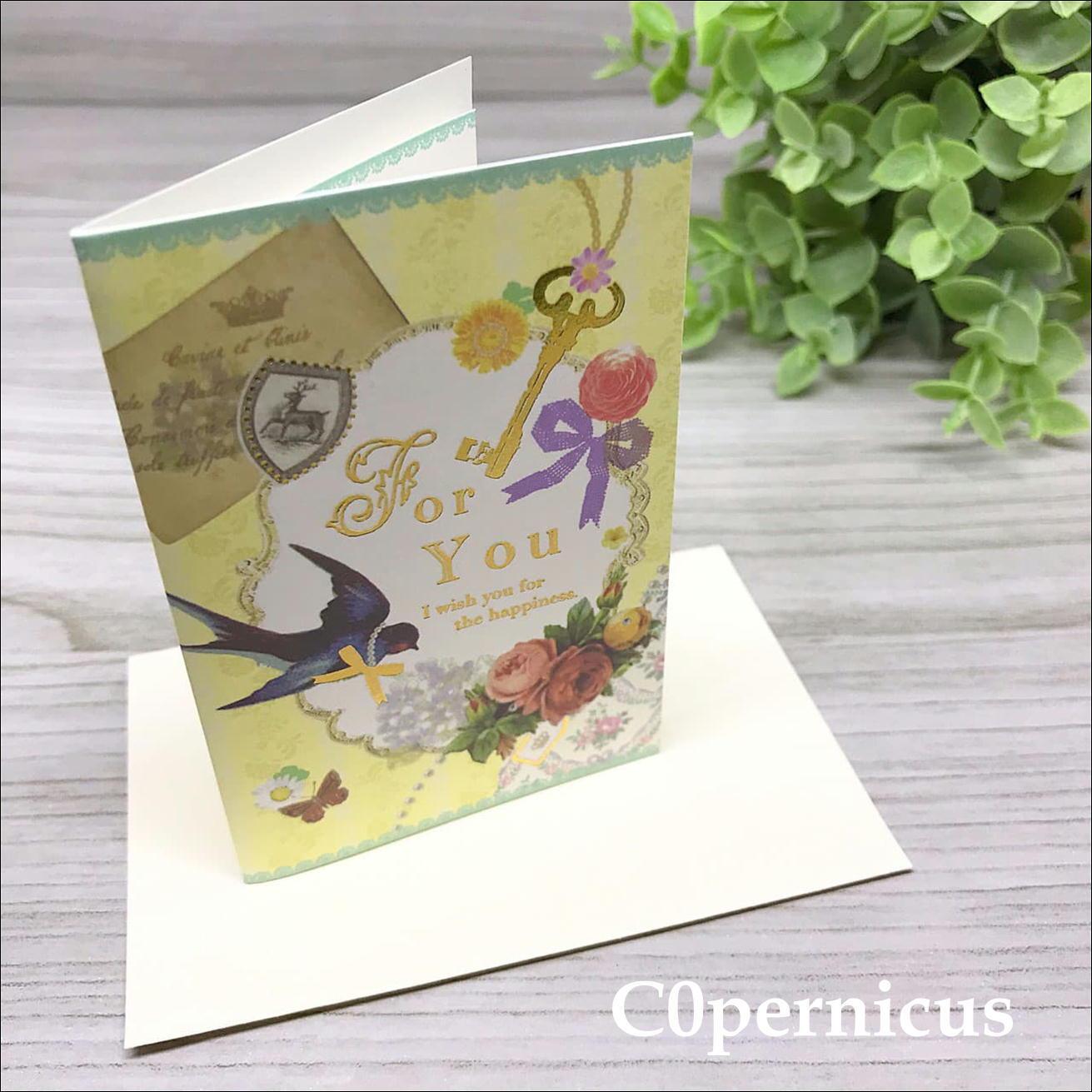 メッセージカード/ミニカード0324-2 浜松雑貨屋 C0pernicus  便箋・封筒レターセット