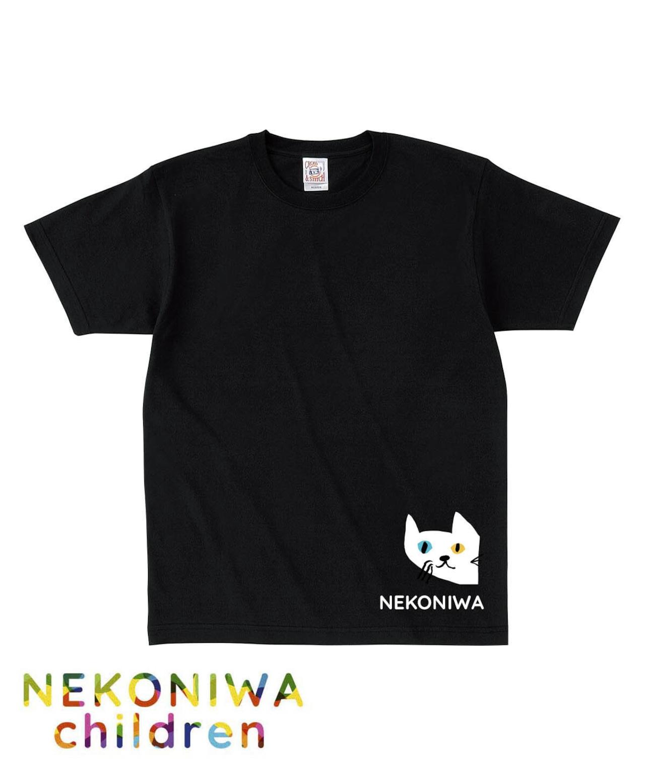 猫庭キッズ【980円‼】★全国一律送料無料★