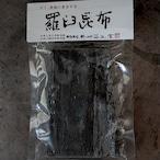 奥井海生堂  羅臼昆布 30g