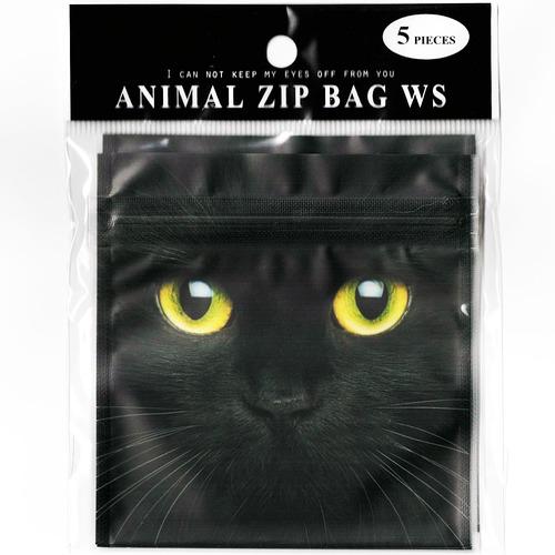 猫ジップバッグ(アニマルジップバッグWS)ブラックキャット