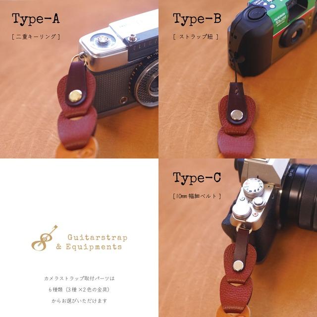 folklole mini / Purple【ウロコのようなカメラストラップ】