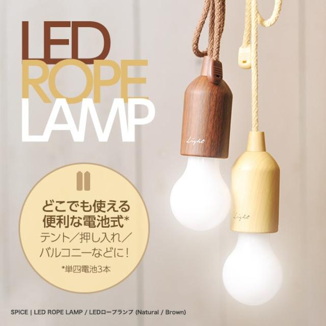 LEDロープランプ