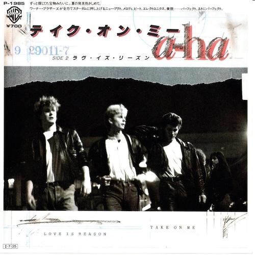 【7inch・国内盤】a-ha  /  テイク・オン・ミー