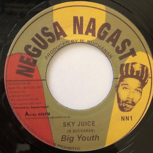 Big Youth - Sky Juice【7-20667】