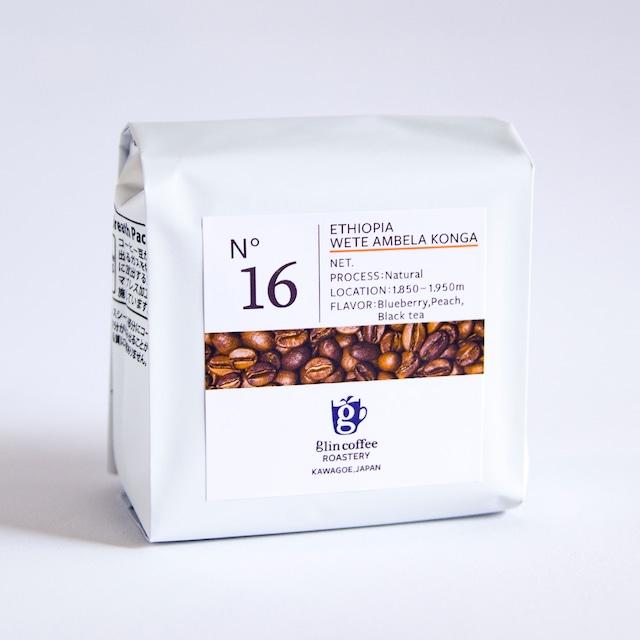 No.16   エチオピア ウェテアンベラ コンガ 150g 自家焙煎コーヒー豆『浅煎り』