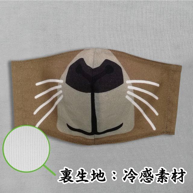 【冷感素材使用/受注販売】カピバラ 動物マスク