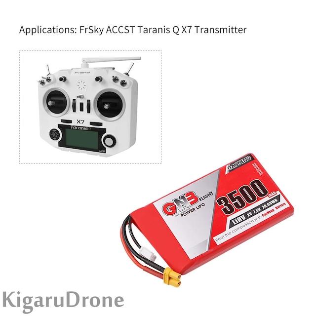 【Taranis Q X7プロポ対応バッテリー】GAONENG 3500mAh 7.6V 2S LiPo LiHv バッテリー