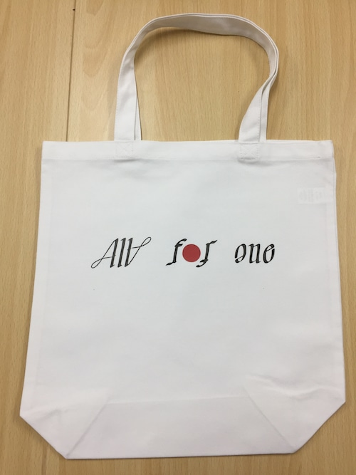「One for All⇔All for One」トートバッグ