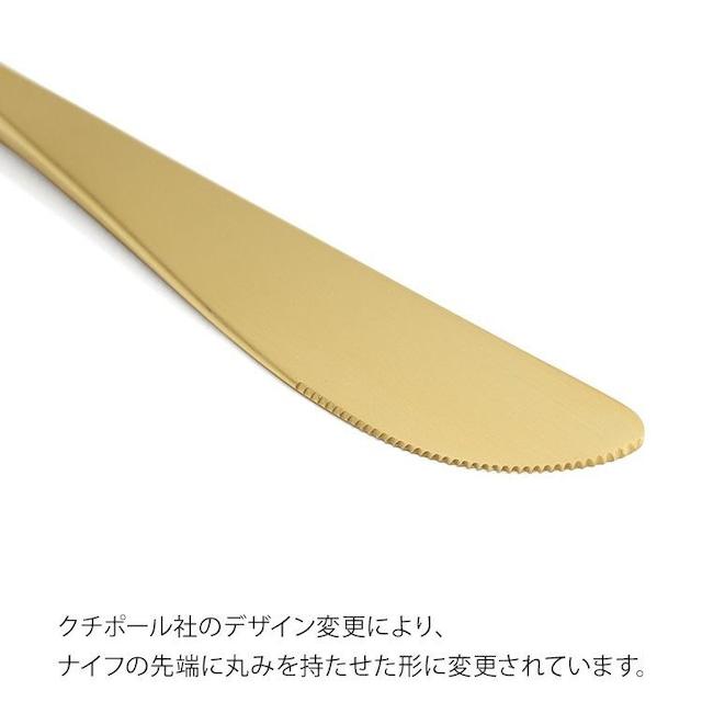 ※12本入 クチポール(Cutipol) ミオ/MIO ホワイトマットゴールド ディナーナイフ/テーブルナイフ20%off