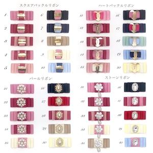 ♡本革キー&カードケース