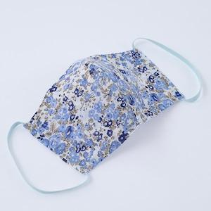 【日本製】何度も洗って使える 立体布マスク ブルー花柄